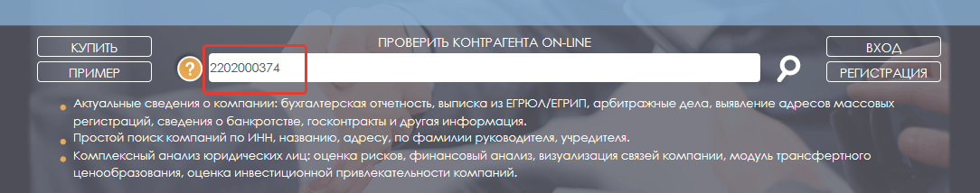 http://ppt.ru/images/news/137728-5.png