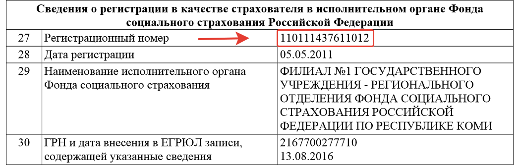 https://ppt.ru/images/news/137729-3.png