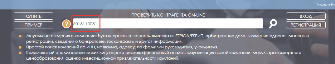 https://ppt.ru/images/news/137741-1.png