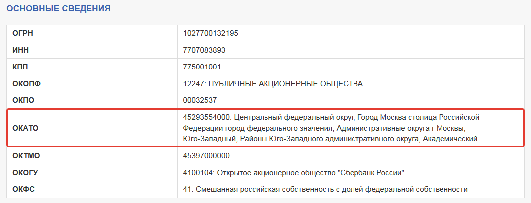 https://ppt.ru/images/news/137741-7.png