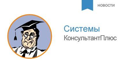 Власти Москвы объявили, как будут выдавать субсидии малому бизнесу