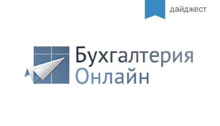 Минфин: обязательный порядок перехода на ЕНВД будет отменен